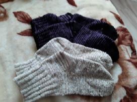 Parduodu kojines, šiltos.