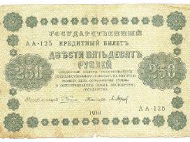 Rusijos 250 rubliu 1918 P93(2)