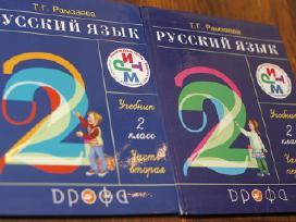 Vaikams rusu kalba