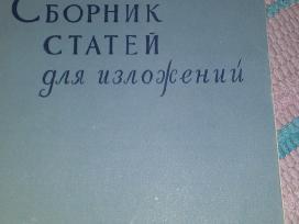 Knygą rinkinukas rusų kalba