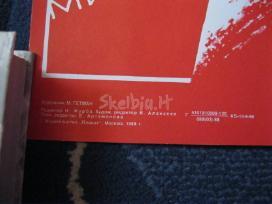 Plakatas. kolekcijai.zr. foto.nr.1 - nuotraukos Nr. 4