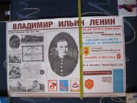 Plakatas. kolekcijai.zr. foto.nr.7