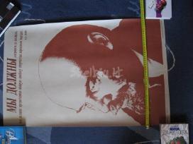 Plakatas. kolekcijai.zr. foto.nr.10 - nuotraukos Nr. 2