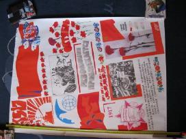 Plakatas. kolekcijai.zr. foto.nr.11