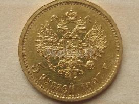 Senovinės monetos, - nuotraukos Nr. 2