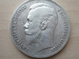 Senovinės monetos, - nuotraukos Nr. 4