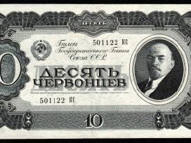 Rusijos imperijos banknotai.
