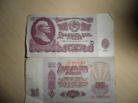 Rusiski ir latviski rubliai