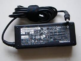 Nauji kompiuterių pakrovėjai, baterijos - nuotraukos Nr. 6