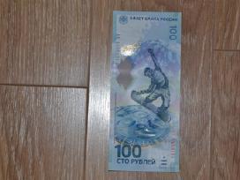 Soci 100rub