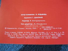 Plakatu kompl. kolekcijai.zr. foto.13 vnt.