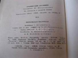CCCP knyga - kolekcijai.zr. foto .nr. 2