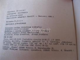 CCCP knyga - kolekcijai.zr. foto .nr. 6 - nuotraukos Nr. 3