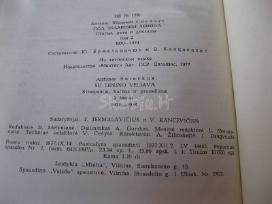 CCCP knyga - kolekcijai.zr. foto .nr. 6 - nuotraukos Nr. 7