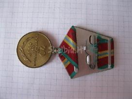 CCP medaliai- kolekcijai.zr. foto .5 vnt