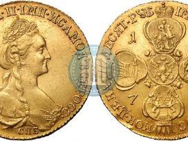 Brangiausiai perku caro laikų auksines monetas