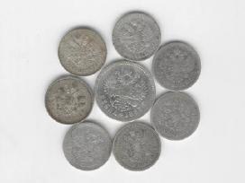 Rusiskos monetos - nuotraukos Nr. 4