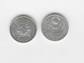 50 kapeiku 1922, 1925
