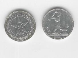 50 kapeiku 1922, 1925 - nuotraukos Nr. 2