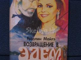 """Knygos is """" kolekcijos"""" rusu k...zr. fot"""