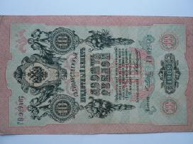 Carines Rusijos banknotai