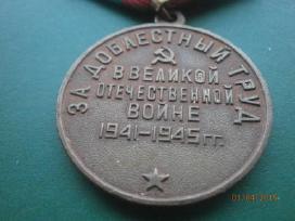 TSRS medalis N68*
