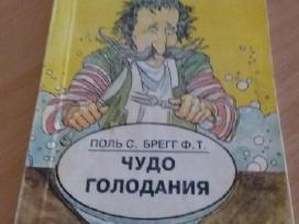 """Knygą """"chiudo golodanija"""" rusų kalba"""