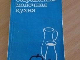 """Knygą""""šiuolaikinė pieno virtuvė""""rusų kalba"""