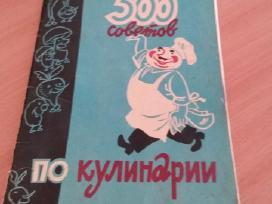 Knygą 500 patarimų virtuvėje rusų kalba