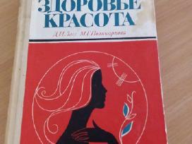 """Knygą """"buitis sveikata grožis"""" rusų kalba"""