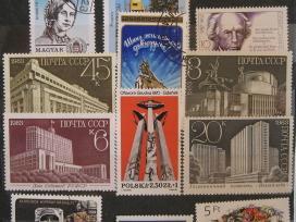 Įvairių laikotarpių pašto ženklai