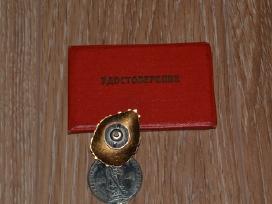 Почетный Горняк с Удостоверением выд. 1966г.