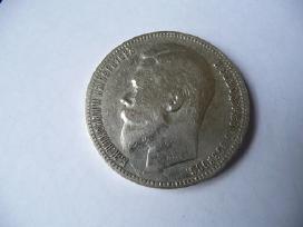 Sidabrinė Caro Nikolajaus II moneta