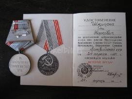 CCP medalis su dokumentu. zr. foto. - nuotraukos Nr. 2