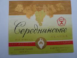 Vyno etiketes