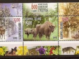 """Parduodu Baltarusijos pašto ženklus tema """"fauna """""""