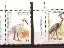 "Parduodu Makedonijos pašto ženklus tema ""fauna """