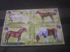 """Parduodu Urugvajaus pašto ženklus tema """"fauna """" - nuotraukos Nr. 3"""
