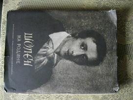 Didele Knyga..zr. foto..gero Stovio.