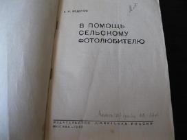 Knyga.zr. foto.03.