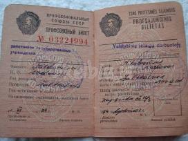 Tarybinis profsajunginis bilietas (knygute)