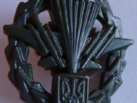 Ukrainos kariuomenės skiriamieji ženkliukai