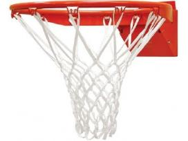 Krepšinio kamuolys - nuotraukos Nr. 6