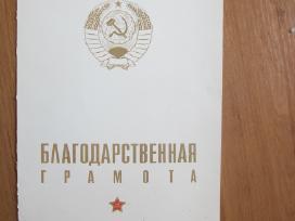 Parduodu Apdovanojimus, Markutes (1960)