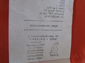 CCP Spaliuku Veliava. .zr. foto. Nauja Su Etikete
