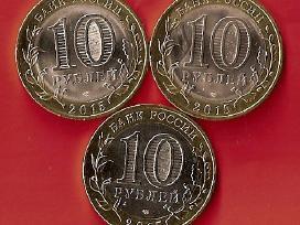 Rusija 2015 metų 10 rub.70 metų pergalei 3vnt.