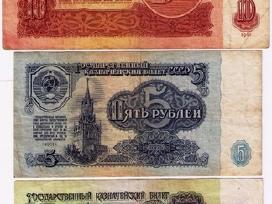 Superku tarybinius rublius banknotus