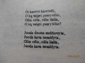 Sena knygute