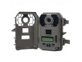 Parduodu Uovision žvėrių stebėjimo kameras!