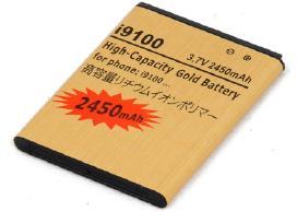 Galaxy S2 (i9100,i9105) padidintos talpos baterija